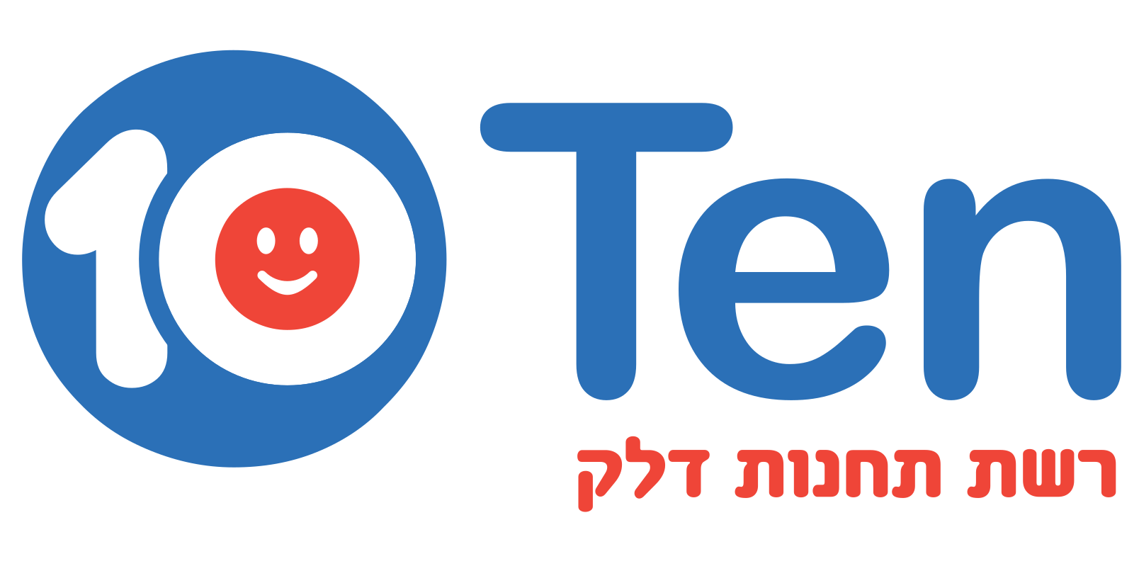 לוגו טן חברת הדלק- תכנון ובניה